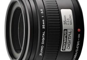Olympus ZUIKO DIGITAL 35mm Makro (Bild: Olympus)