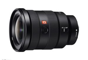 Sony FE 16-35mm F2.8 GM (Bild: Sony)
